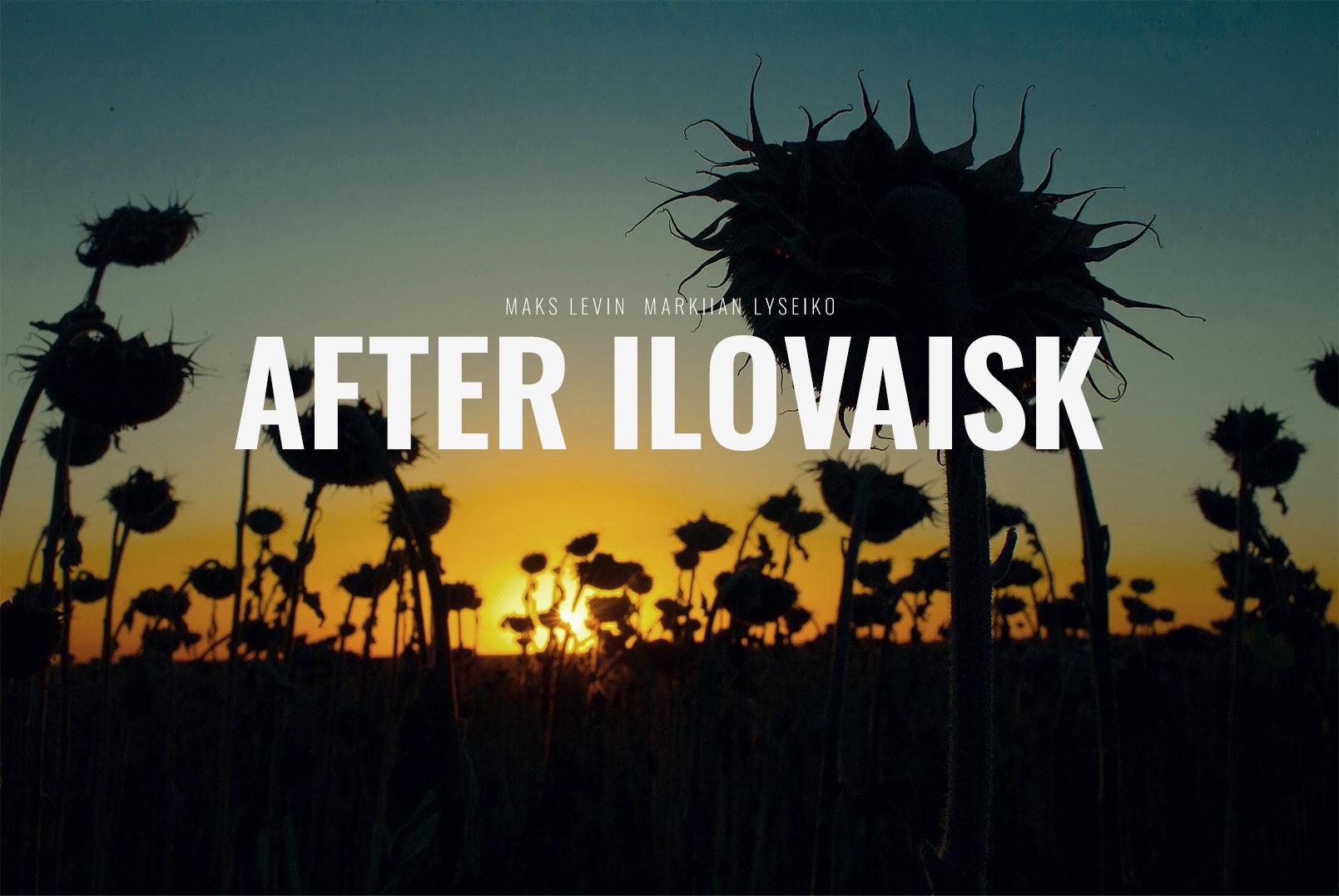 afterilovaisk.com